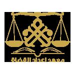 معهد إعداد القضاة